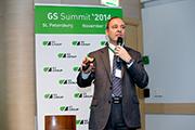 GS Summit